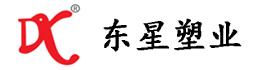 惠州集装袋厂,惠州吨袋厂,惠州编织袋厂家,惠州纸塑复合袋厂家,惠州阀口袋生产厂家